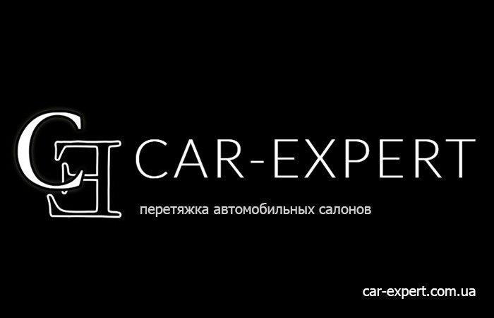 Автоателье Car-Expert cover