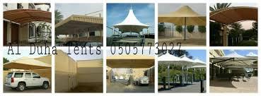 Al Duha Tents 0568181007 cover