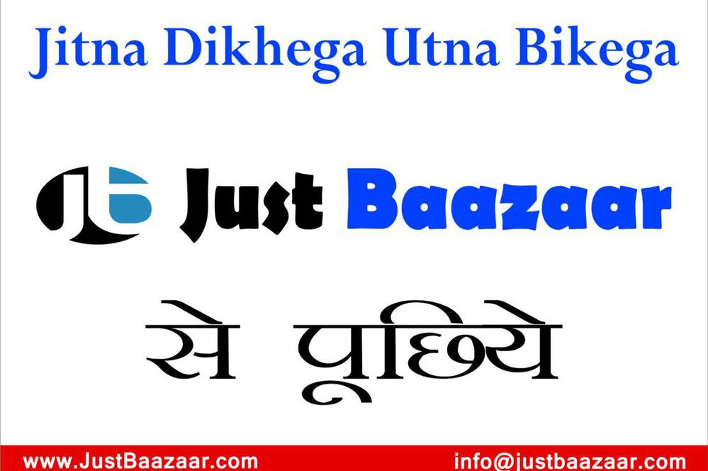 JustBaazaar cover