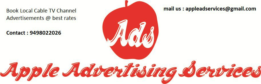 APPLE ADVERTISING SERVICES cover