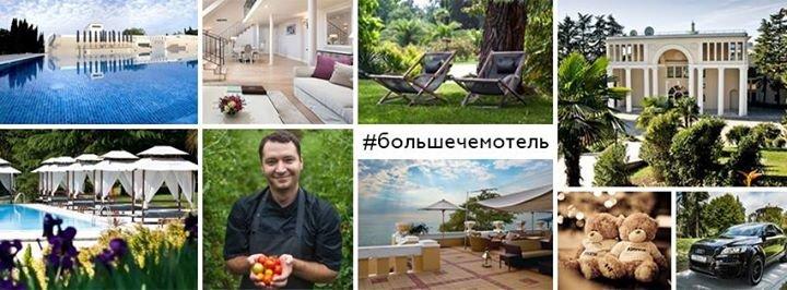 Rodina Grand Hotel & Spa, Sochi cover