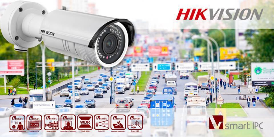 النور وكيل كاميرات مراقبه هيكفيجن - Hikvision Security EGYPT distributor cover