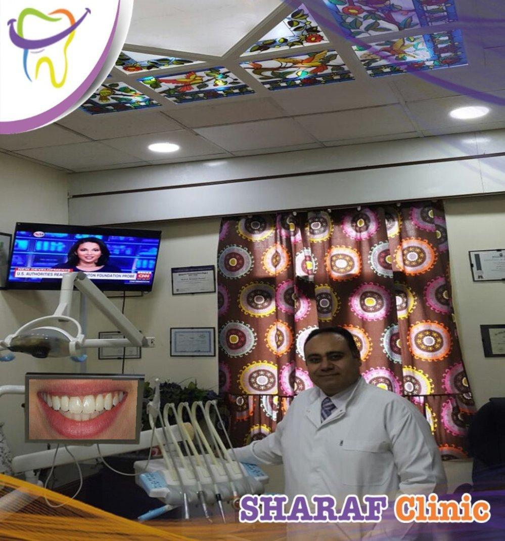 Dr. Khaled Sharaf Dental Clinic cover