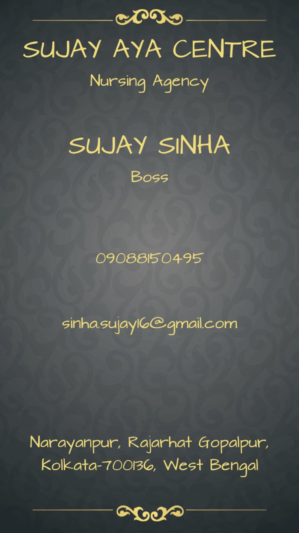 SUJAY AYA CENTRE cover