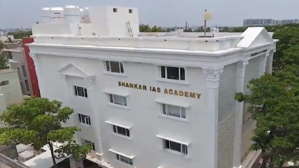 Shankar IAS Academy cover