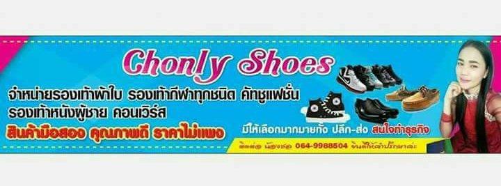 ขายส่งรองเท้ามือสอง 30 บาท by Chonlyshoes cover