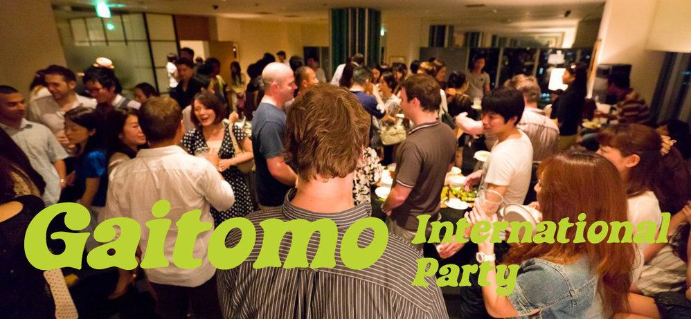 Gaitomo International Party Tokyo cover