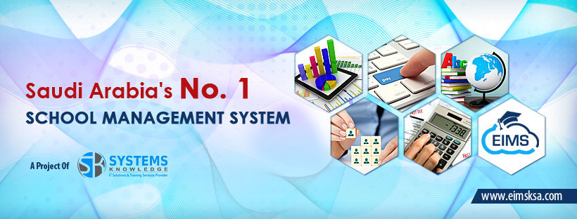 EIMS - School Management Systems Software cover