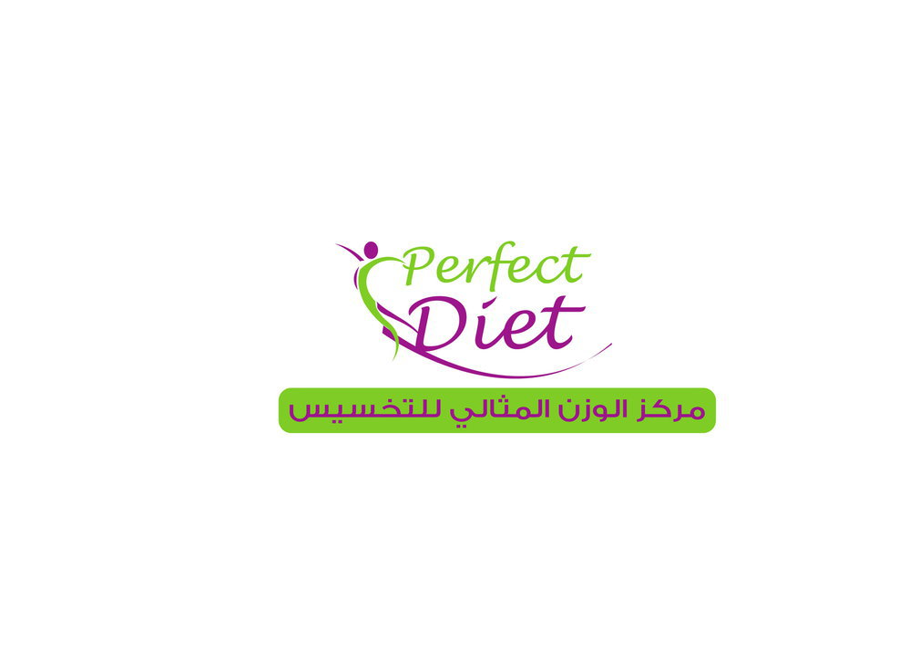 Perfect Diet Center cover