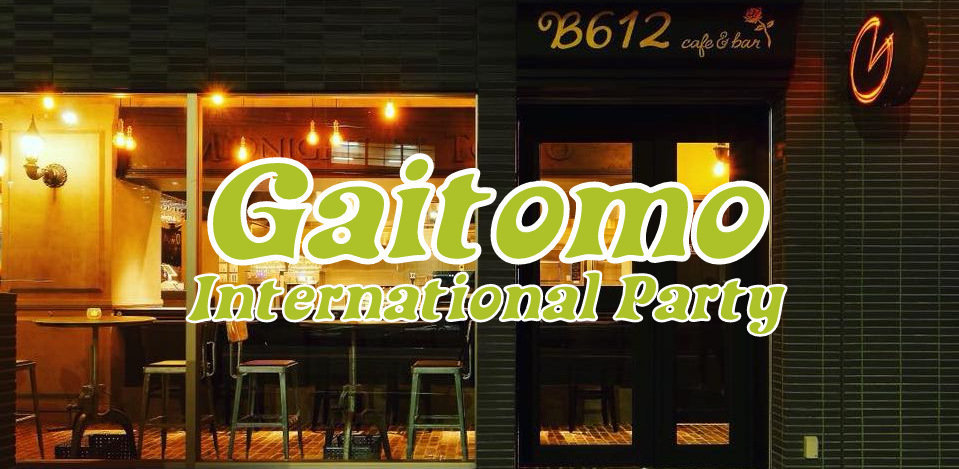 5/19Gaitomo Original Party cover