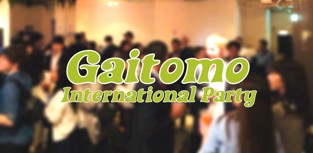 5/18Gaitomo International Party cover