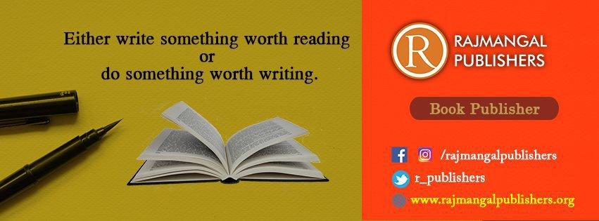 Rajmangal Publishers cover