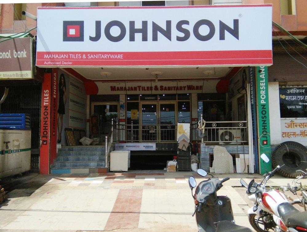 Mahajan Tiles & Sanitary Ware cover
