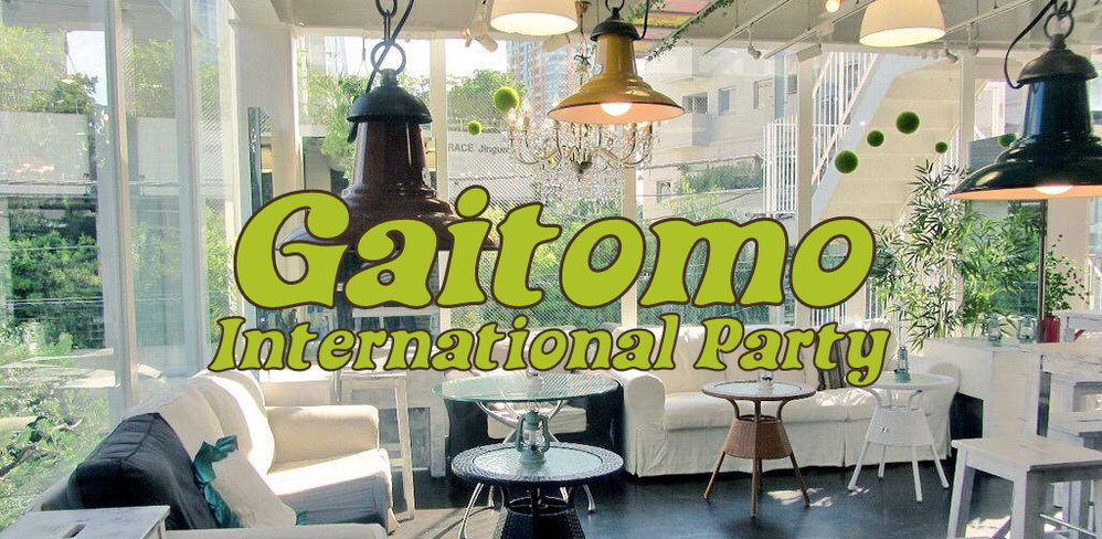 5/22Gaitomo Mix International Party cover