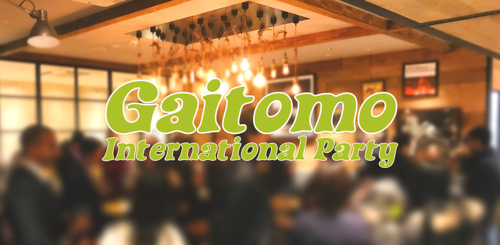 5/25Gaitomo International Party cover