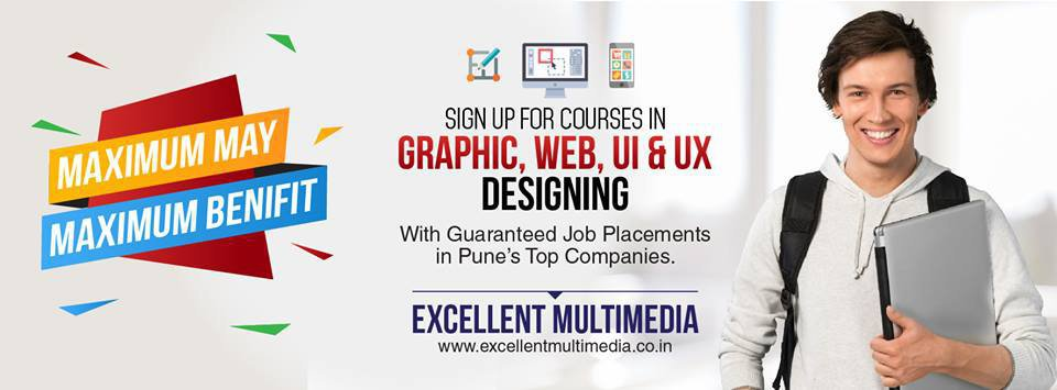 Excellent Multimedia Training and Placement Institute cover