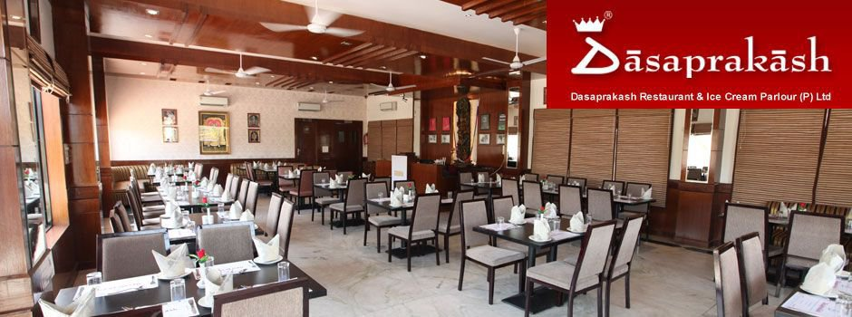 Khushboo Restaurant cover