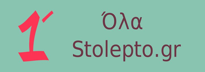 Stolepto cover