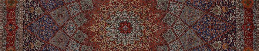 Persian Rug Cleaning cover