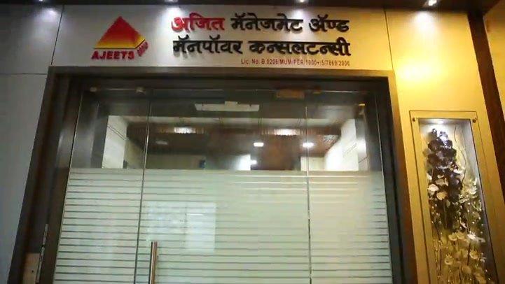 A-407, Western Edge-phase II, Near Tata Steel Behind Metro Mall W.E Highway, Borivali (East) Mumbai cover