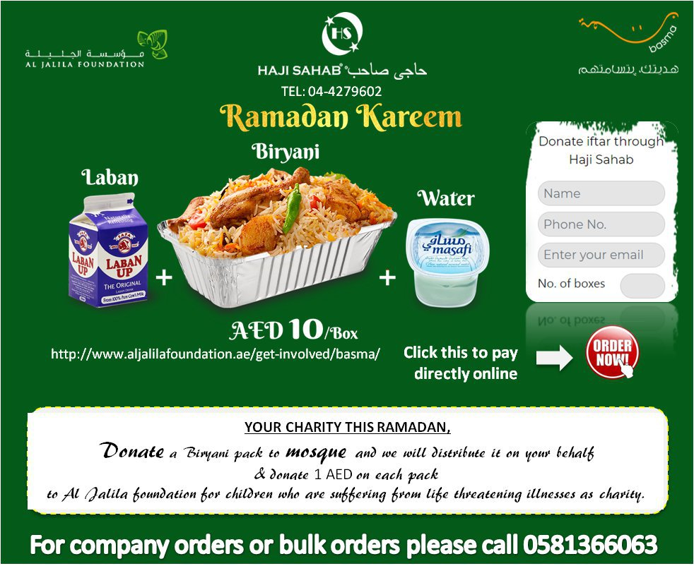 Haji Sahab Catering & Restaurant is offering Iftar Ramadan Package for the Staff and Laborers in Dubai UAE. cover