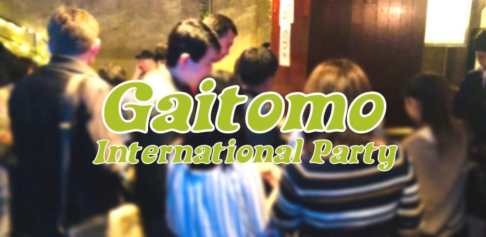 6/1Gaitomo Original International Party cover