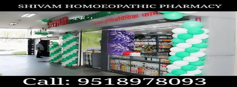 Shivam Homoeopathic Pharmacy & Clinic, Pune cover