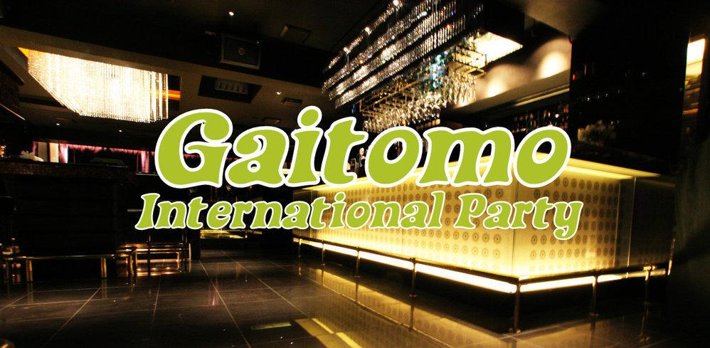 5/16Gaitomo Original International Party cover
