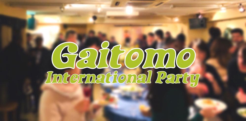 5/17Gaitomo Original International Party cover