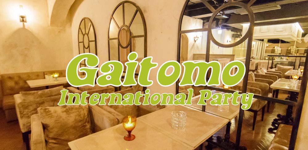 6/24Gaitomo Original International Party cover