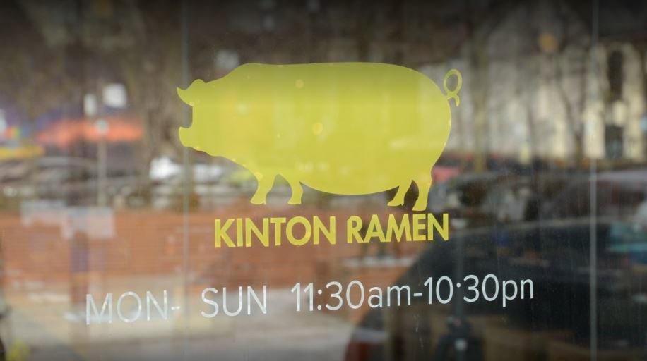 Kinton Ramen Church cover