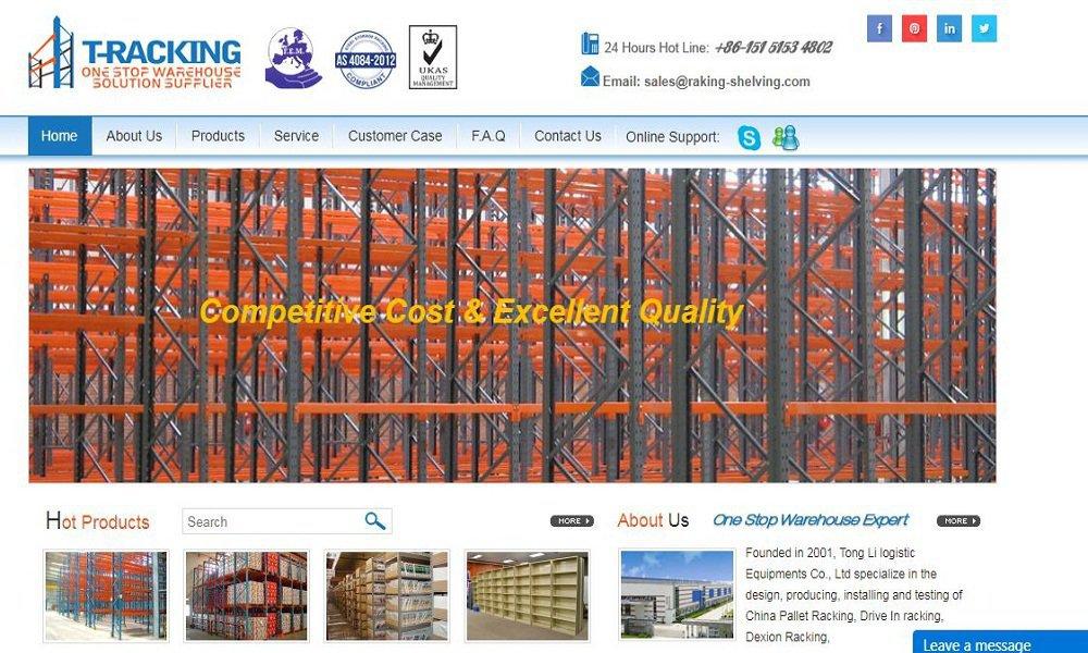 Tong Li logistic Equipments Co., Ltd cover