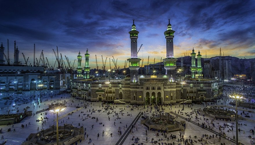 Hajj and Umrah Express cover