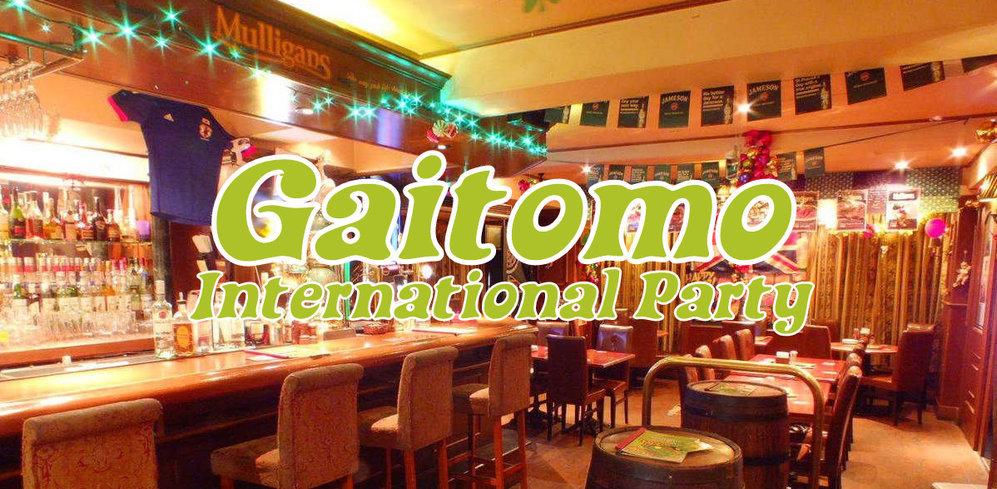 6/23Gaitomo Original International Party cover
