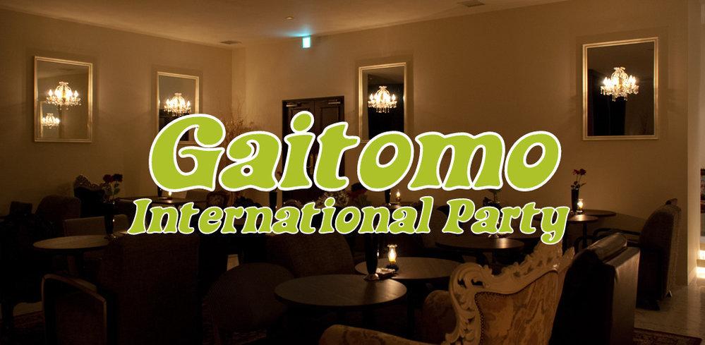 6/10Gaitomo Original International Party cover
