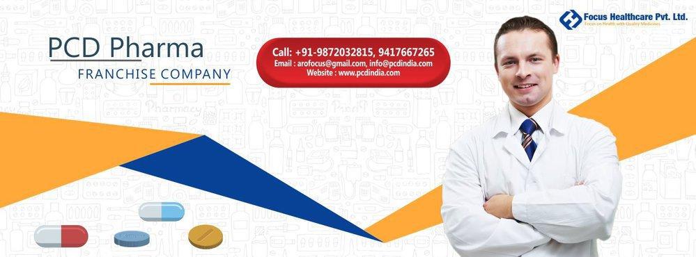 Focus Healthcare Pvt. Ltd. cover