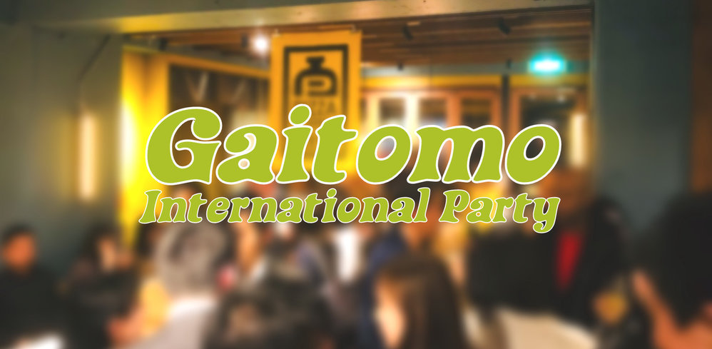 5/21Gaitomo Original International Party cover
