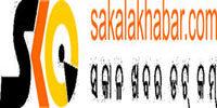 Sakala Khabar News Services cover