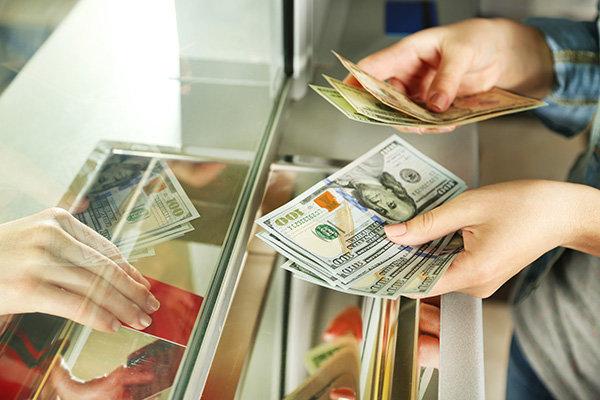ITALO MONEY EXCHANGE cover