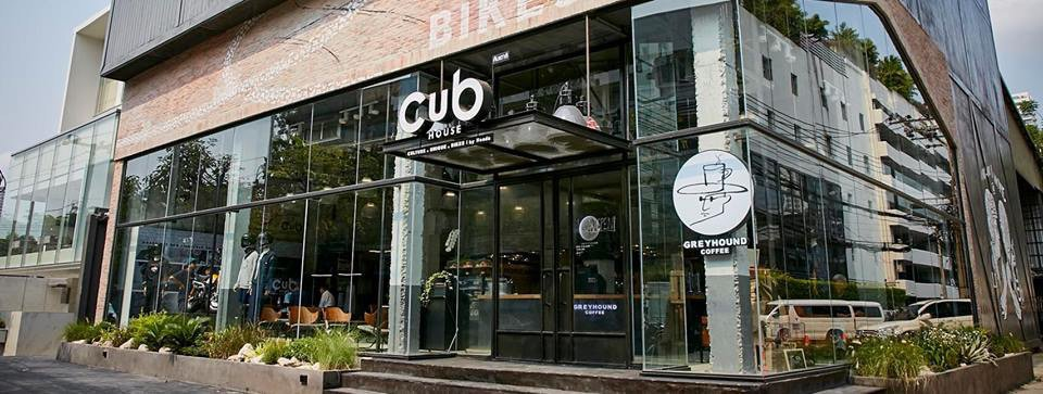 CUB House Chonburi cover