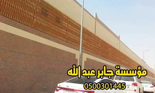 مظلات وسواتر جابر علد الله cover