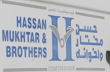 Hassan Muktar and Brothers LLC cover