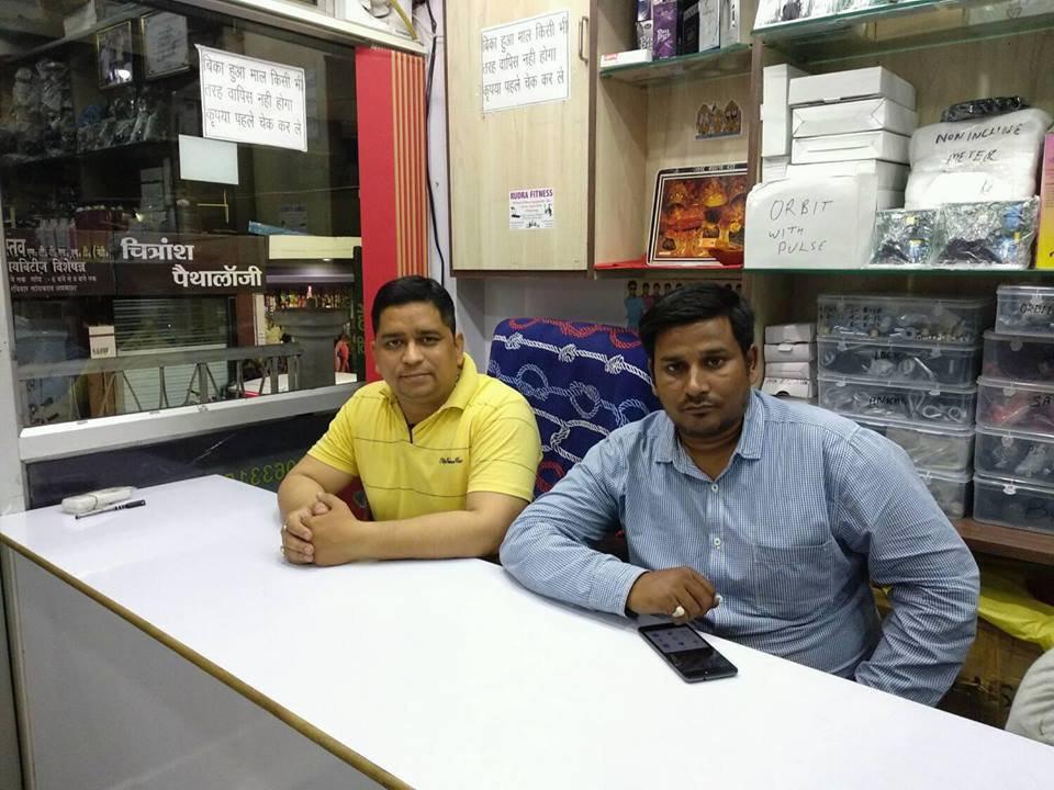 Rajajipuram, Lucknow cover