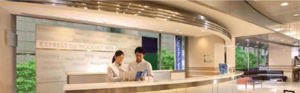 Holiday Inn Express Changchun High-Tech Zone cover