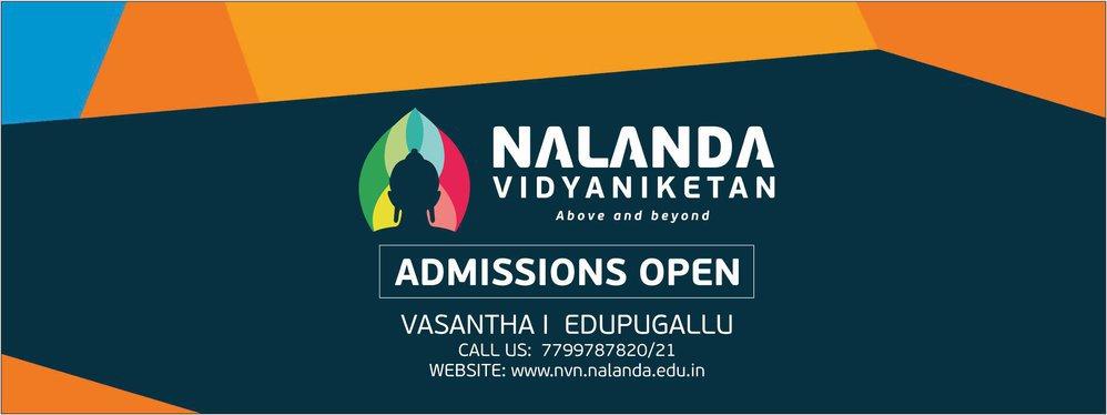 Nalanda Vidyaniketan cover