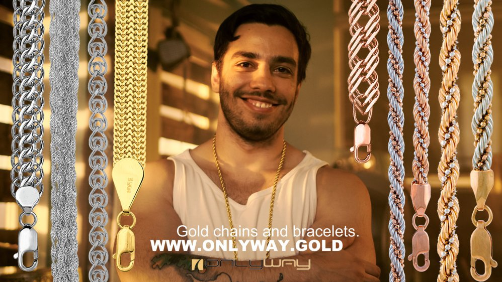 ONLYWAY GOLD cover