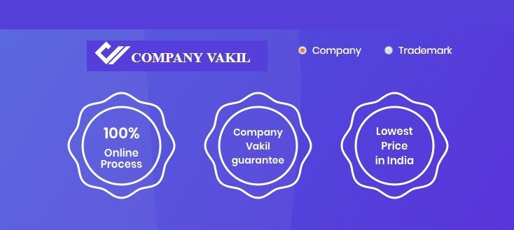 CompanyVakil cover