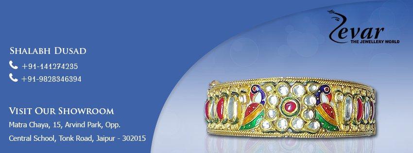 Zevar - The Jewellery World cover