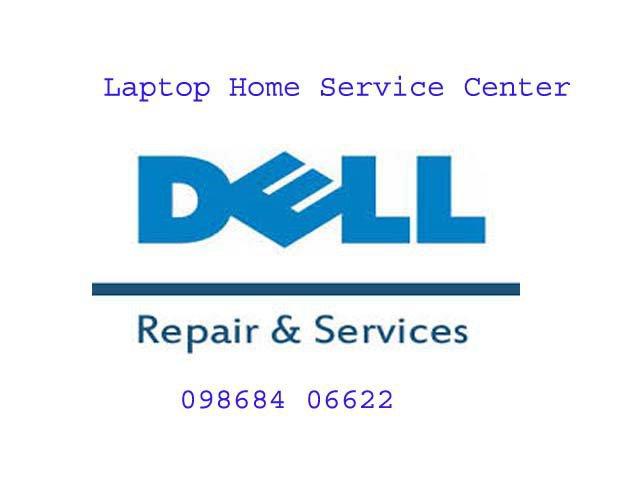 Dell Service Center cover