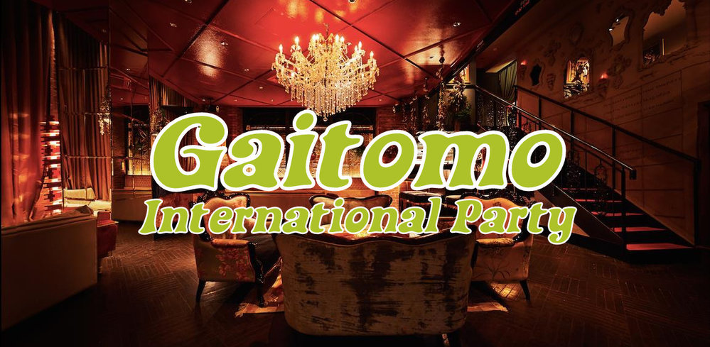 7/8Gaitomo Original International Party cover